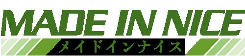 メイドインナイス   青森   弘前   板柳   五所川原   修理・加工・車検・レッカー移動